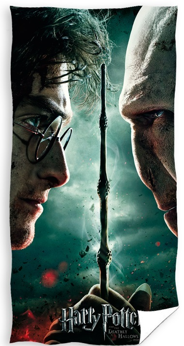 Harry Potter and the deathly hallows Badehåndklæde – 100 procent bomuld